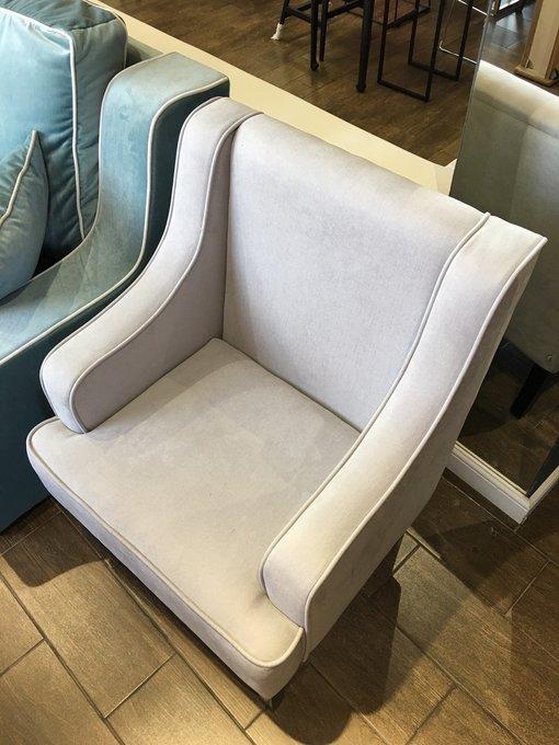 Кресло Эрнест