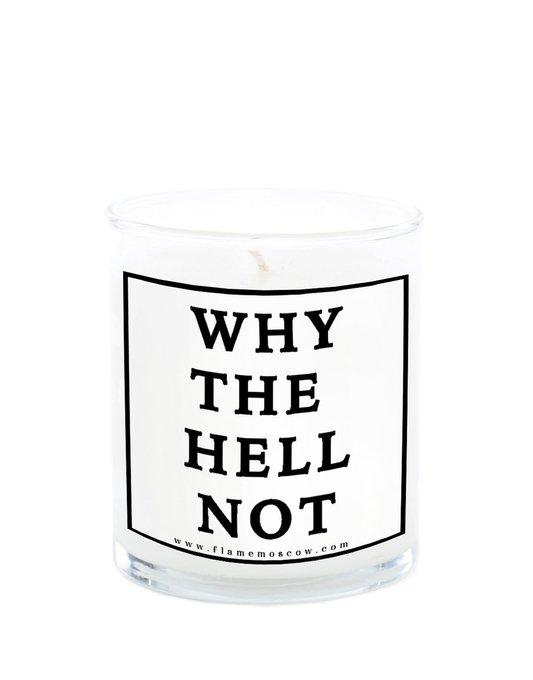 Ароматическая свеча А почему бы и нет? из 100% кокосового воска