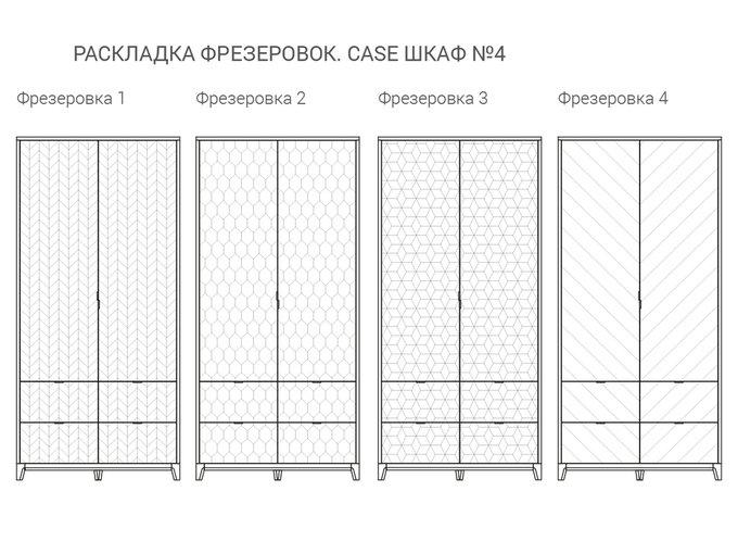 Шкаф Case №4 светло-серого цвета