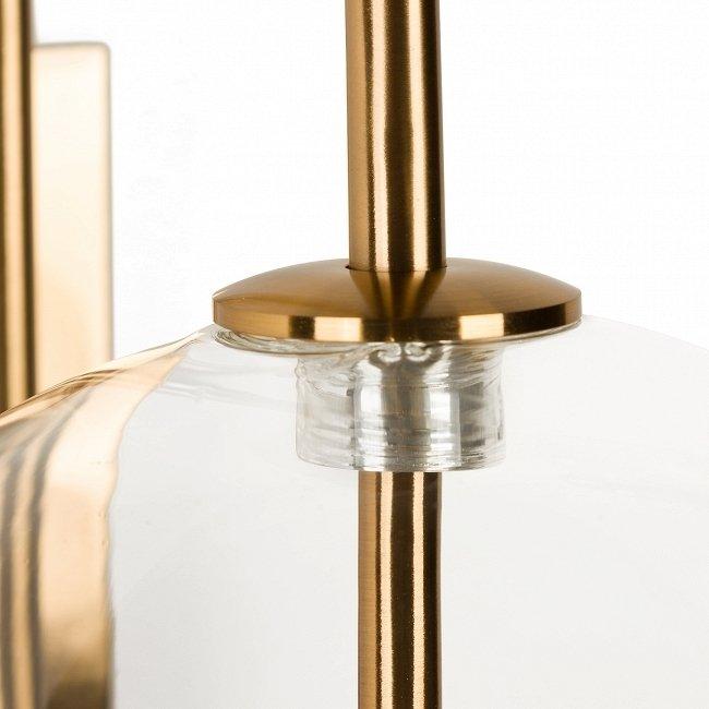 Настенный светильник Bola со стеклянным плафоном