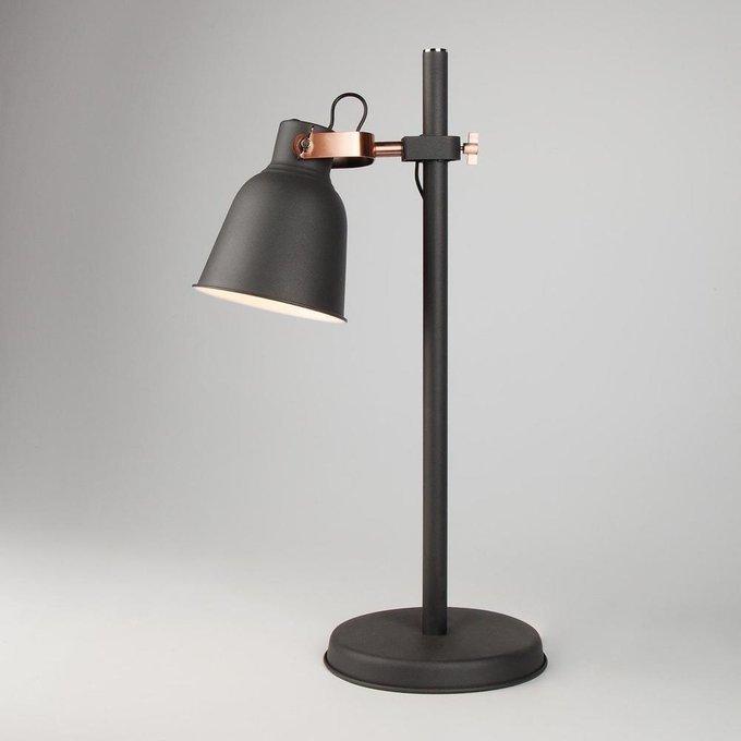 Настольная лампа Projector черного цвета
