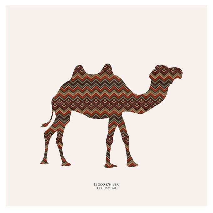 Картина (репродукция, постер): Зимний зоопарк, верблюд