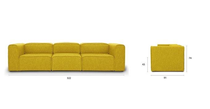 Модульный диван Метрополис XL yellow