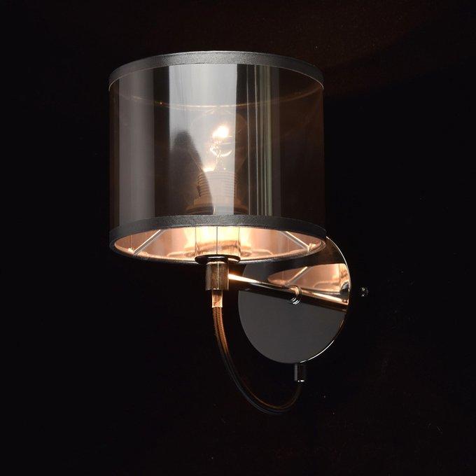 Бра Лацио с зеркальным плафоном