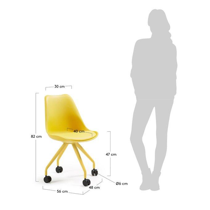 Стул Julia Grup Lars пластик желтый