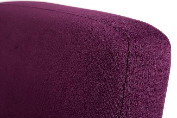 Стул Lordinio с мягкой обивкой фиолетового цвета