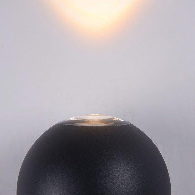 Уличный настенный светильник Gansevoort из металла