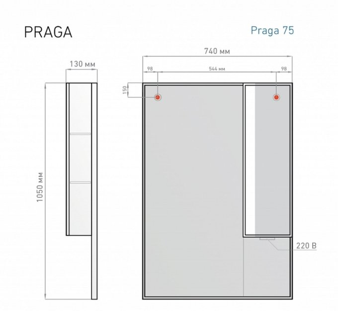 Зеркало-шкаф Praga 75 с двумя полочками