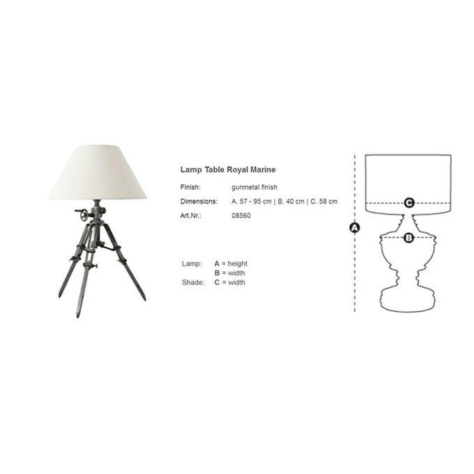 "Настольная лампа Eichholtz ""Lamp Table Royal Marine"" на металлическом основании"