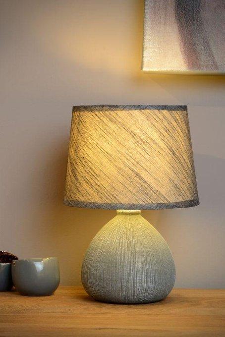 Настольная лампа Ramzi серого цвета