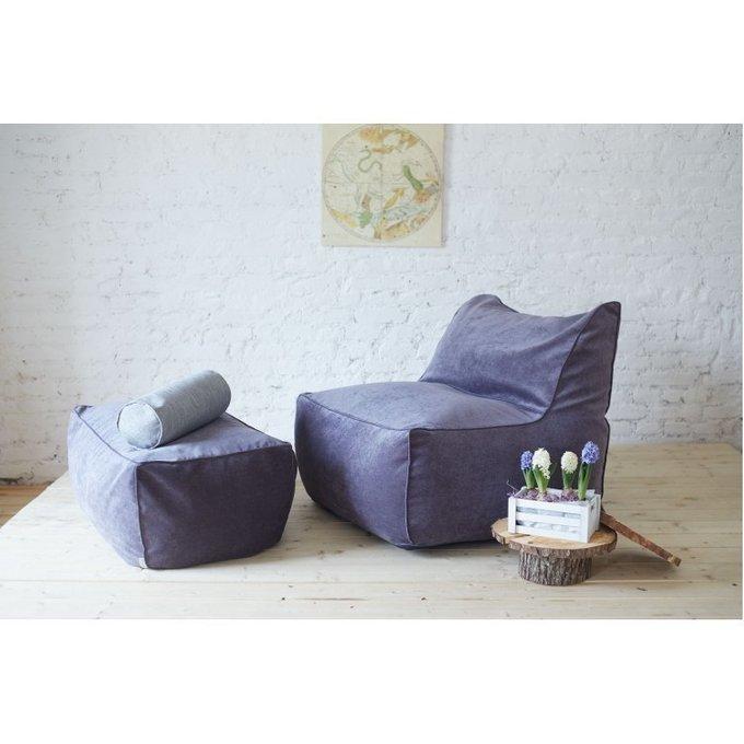 Модульное кресло с пуфом фиолетового цвета