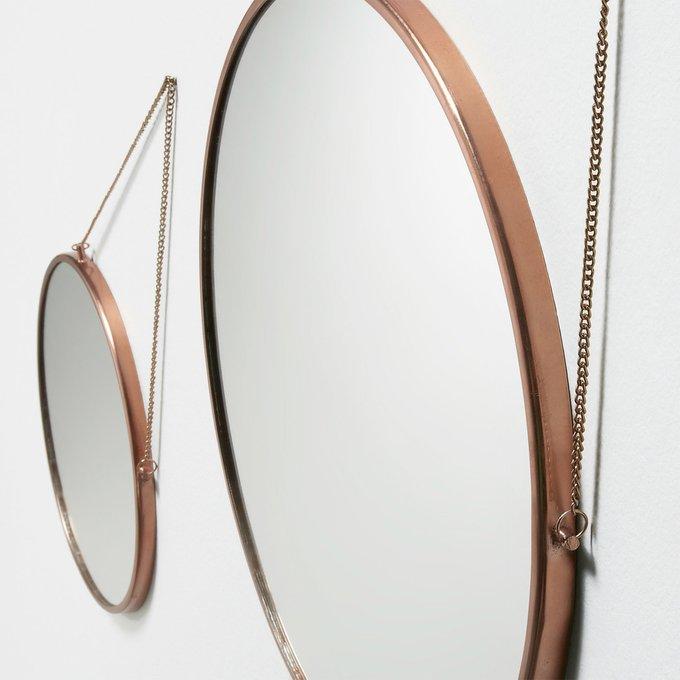 Настенное зеркало Julia Grup Niko круглой формы