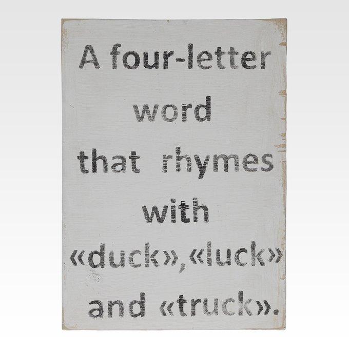 Панно A four letter word