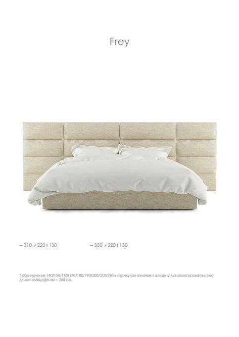 Кровать Frey Bed 180х200