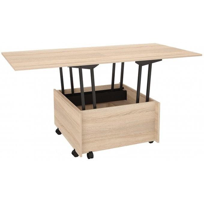 Журнальный стол Трансформер цвета сонома