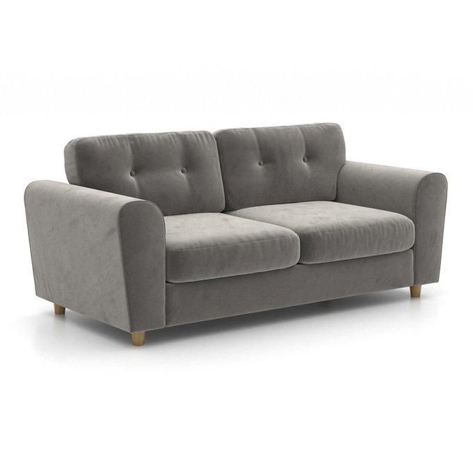 Двухместный диван Arden MT серый