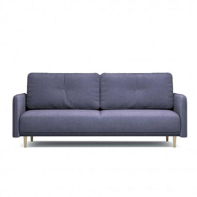 Диван-кровать Блумбер фиолетового цвета
