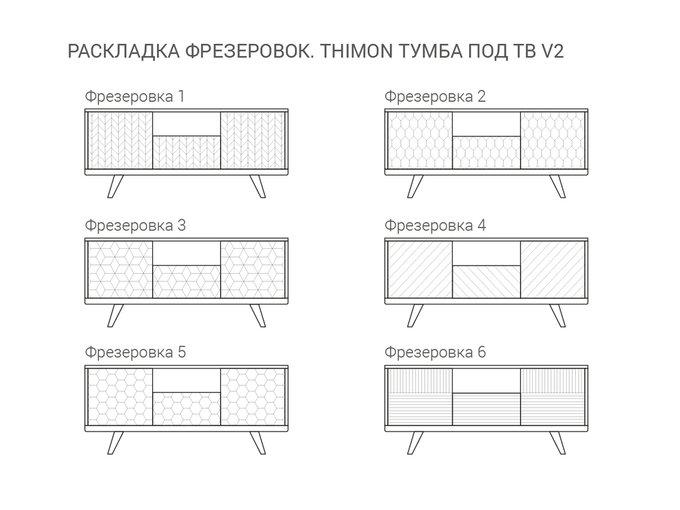Тумба под ТВ Thimon v2 серого цвета