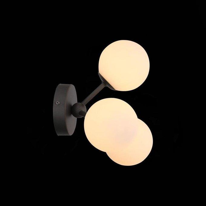 Бра Arambito с белыми плафонами