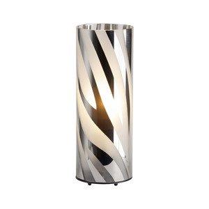 Настольная лампа декоративная Wega