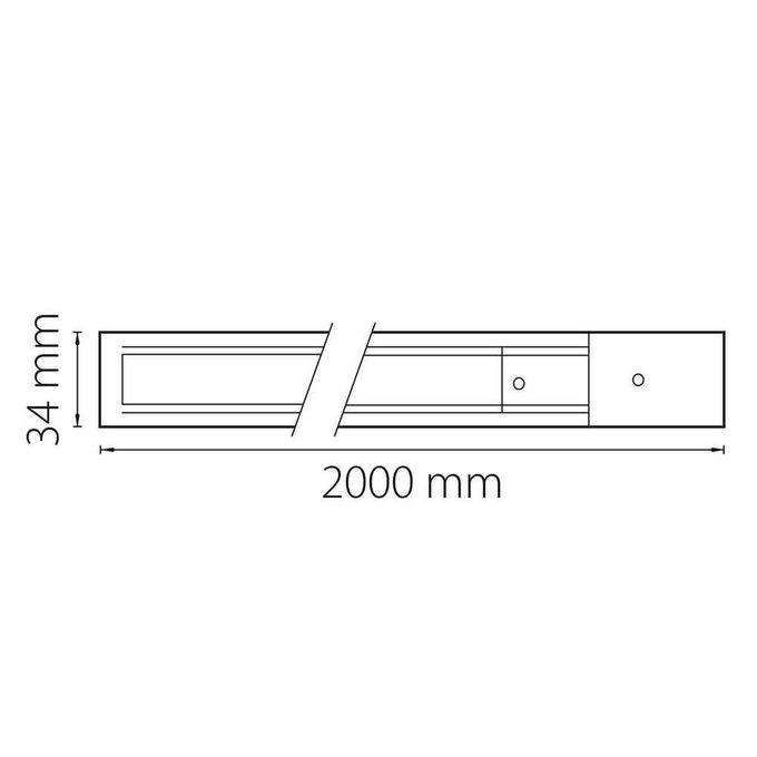 Шинопровод однофазный Barra белого цвета