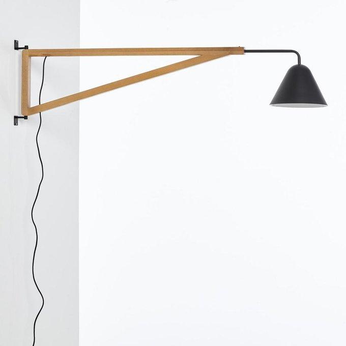 Настенный светильник Cotapi с черным плафоном