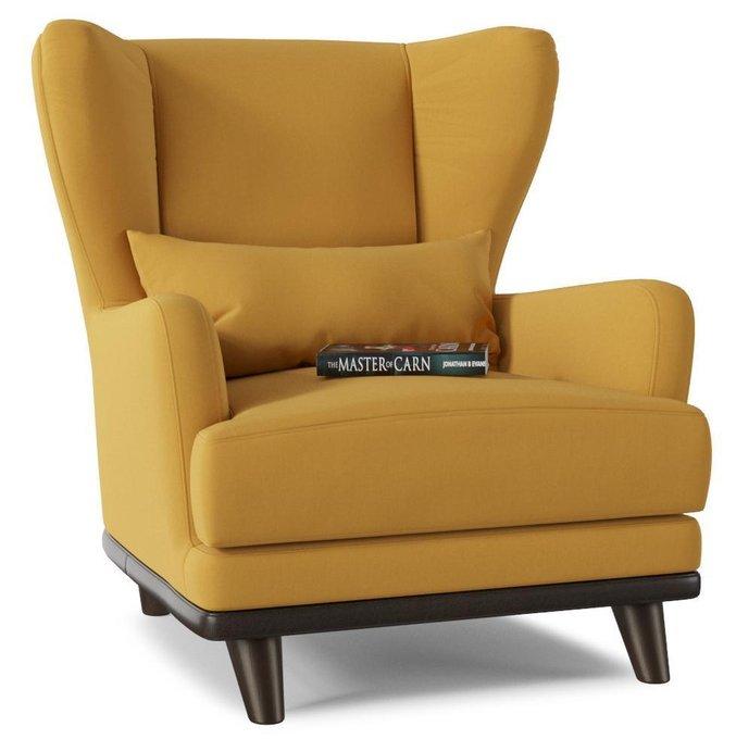 Кресло Роберт Людвиг дизайн 1 желтого цвета