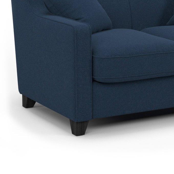 Диван двухместный Halston MT синего цвета