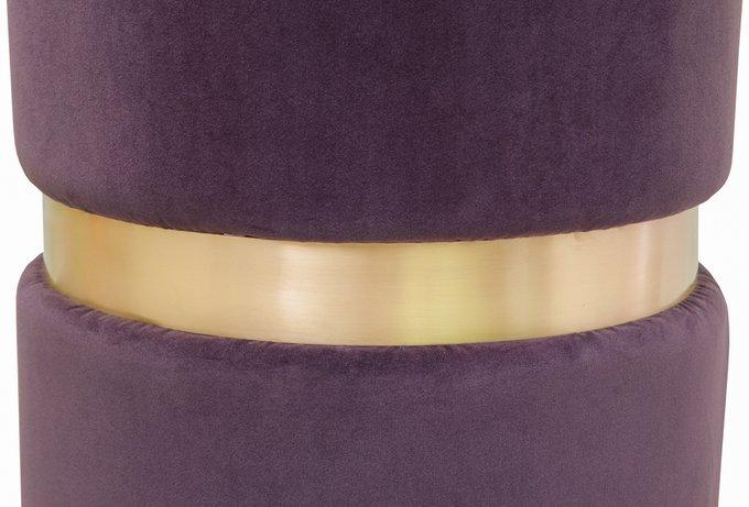 Пуф Brassy violet фиолетового цвета
