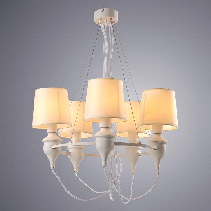 Подвесная люстра Arte Lamp Sergio