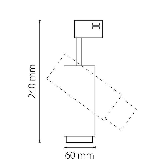 Трековый светодиодный светильник Fuoco серого цвета