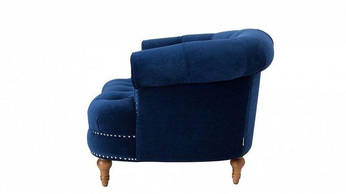 Кресло La Rosa синего цвета