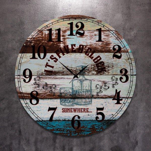 Часы настенные It's 5 o'clock с оригинальным принтом