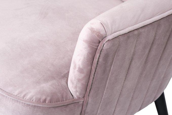 Кресло велюр пепельно-розового цвета