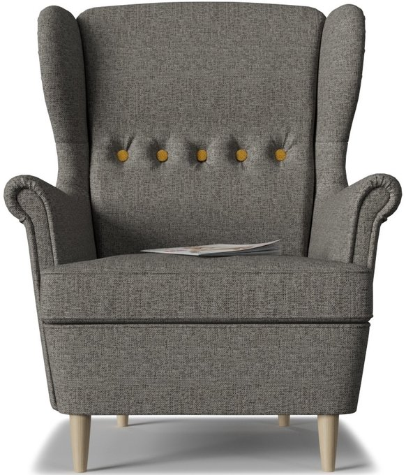 Кресло Торн Grey Yellow темно-серого цвета
