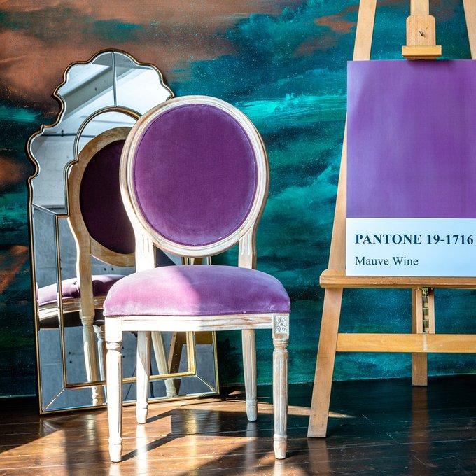 Стул Луи с обивкой фиолетового цвета