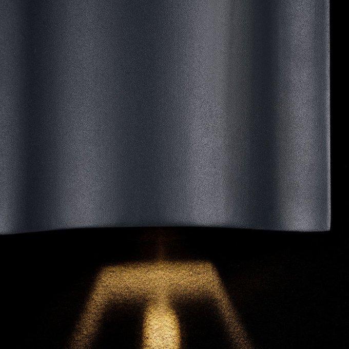 Уличный настенный светильник Greenwich из металла