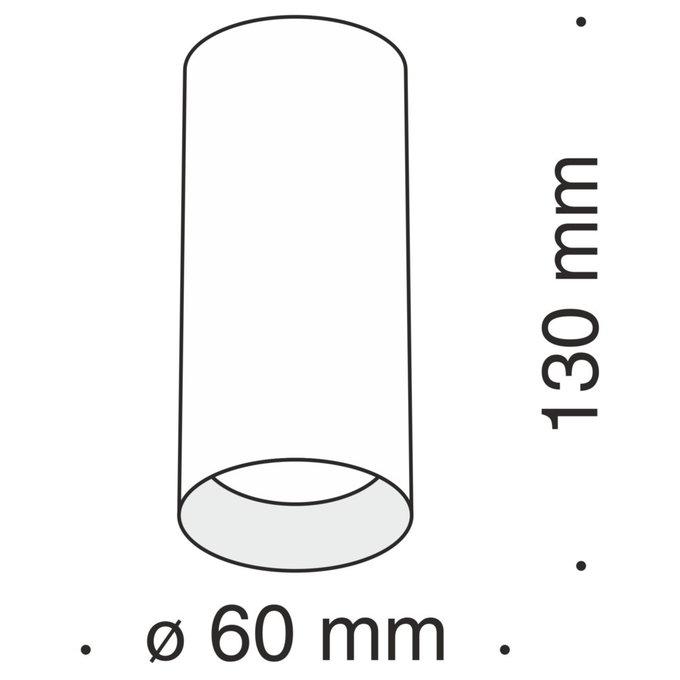 Потолочный светильник Alfa цвета розового золота