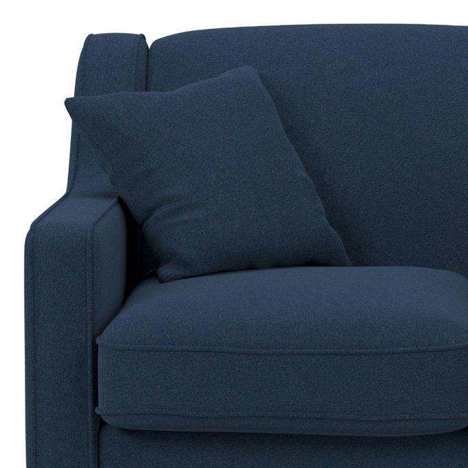 Диван трехместный Halston MT синего цвета
