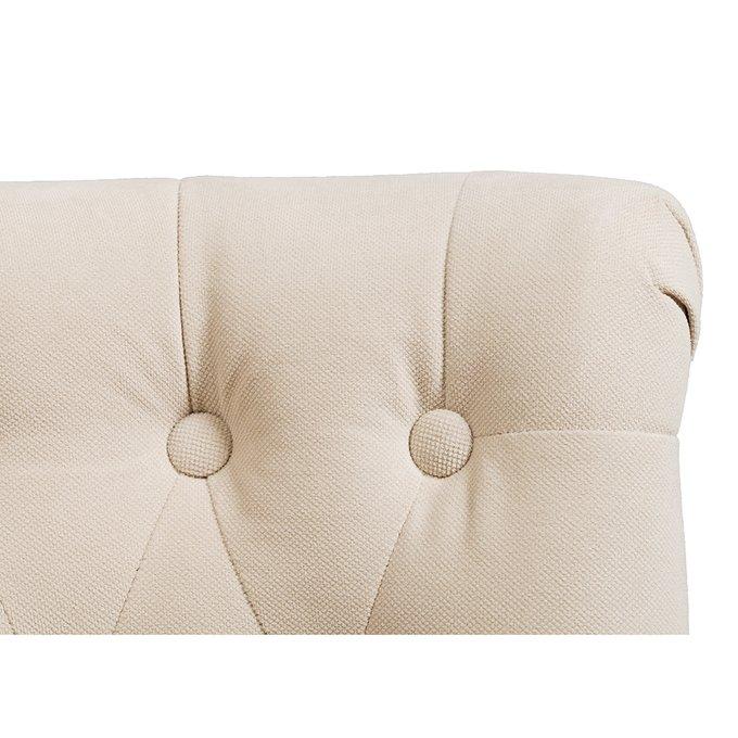 Кресло Dawson бежевого цвета