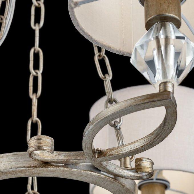 Подвесная люстра Luxe с кремовыми абажурами