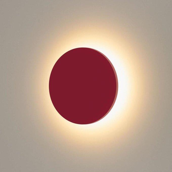Уличный настенный светодиодный светильник Techno LED Concept S красного цвета