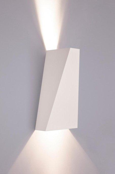 Настенный светильник Narwik белого цвета