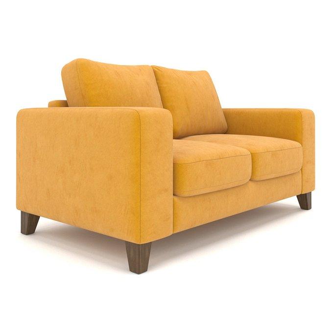 Диван Ruby ST двухместный желтого цвета