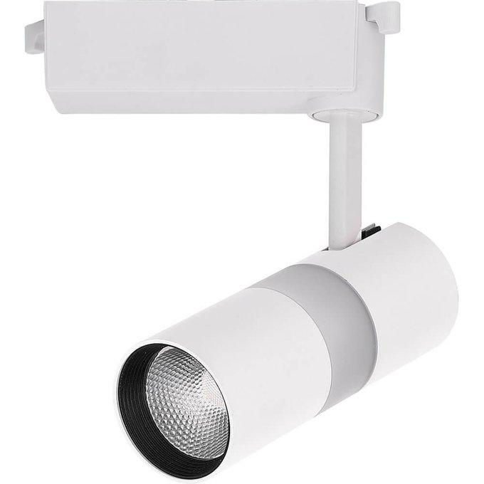 Трековый светодиодный светильник белого цвета