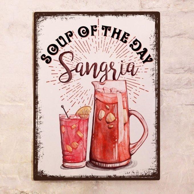 Металлический плакат Сангрия