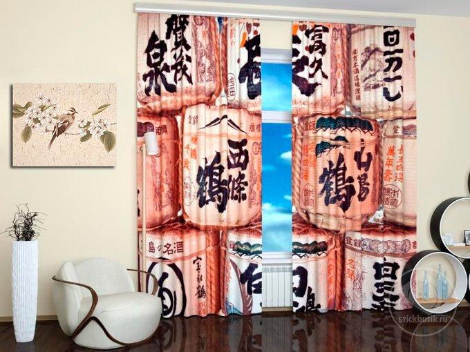 Фотошторы с печатью:  Японские кубики