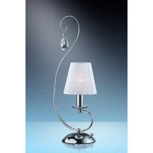 Настольная лампа декоративная Essa