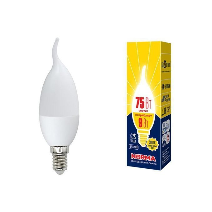 Лампа светодиодная с матовым плафоном