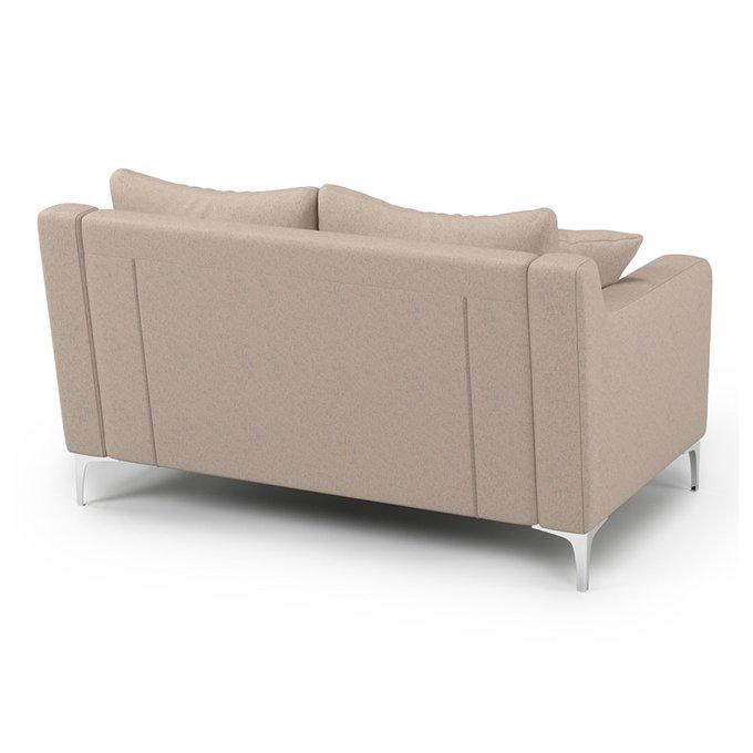 Двухместный диван Mendini ST бежевого цвета